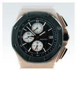 Audemars Piguet Royal Oak Offshore schwarz/rotgold